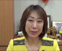 菊田真紀子