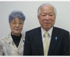 横田めぐみ夫妻