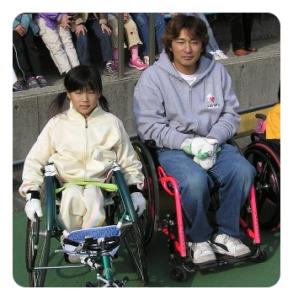 村岡桃佳と父