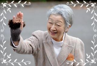 美智子様,画像