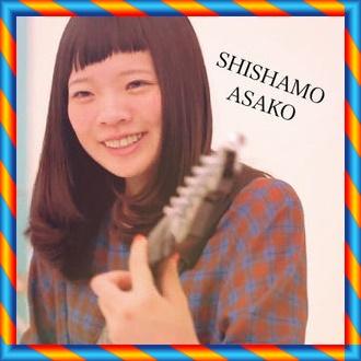 宮崎朝子SHISHAMOのギターが上手い!声は可愛いけど歯や鼻が変?