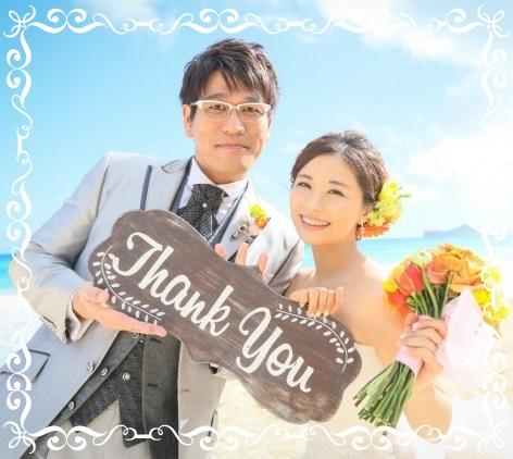 古坂大魔王の結婚したきっかけ!嫁安枝瞳の子供の性別や出産予定日いつ?