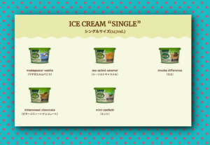 5種類のアイス