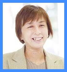 雅子様の妹渋谷節子の夫が不倫で離婚?子供の親権や病状【画像】
