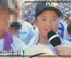 吉田輝星の弟,画像