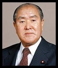 鈴木俊一,政治家,父親,鈴木善幸